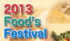 2013 Food's Festival